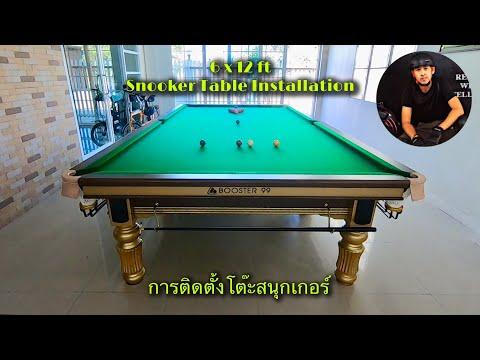 6 x 12 ft Snooker Table Installation   การติดตั้งโต๊ะสนุกเกอร์ หินชนวน 6 x 12 ฟุต by Booster 99
