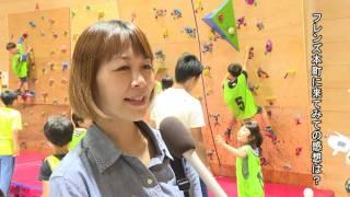 渋谷の子どもたちの遊び場 フレンズ本町