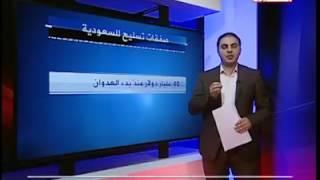 صفقات التسليح السعودية من امريكا التي لم تمنع قانون جاستا