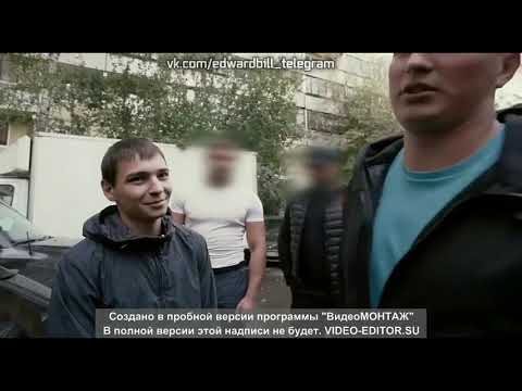 ЭДВАРД БИЛ 2020 ГОД НАРЕЗКА ДРАК И ПОТОСОВОК  ИЗ ТЕЛЕГРАММ КАНАЛА