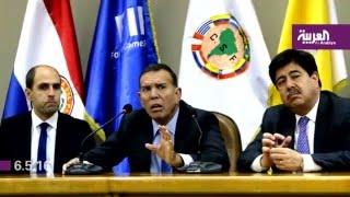 إيقاف رئيسي اتحادي تشيلي وكولومبيا السابقين مدى الحياة