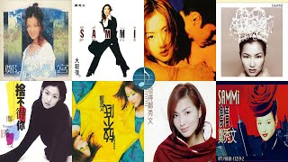 Cover images Sammi Cheng Greateat Hits Medley 鄭秀文我最喜愛歌曲精選 Medley