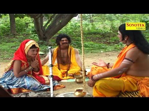 काछल-ने-गोरखनाथ-को-धोका-क्यों-दिया-|-क्या-गोरखनाथ-ने-रानी-बाछल-को-वरदान-दिया-|-bhakti-film-2020