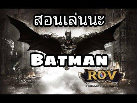 batman vyö