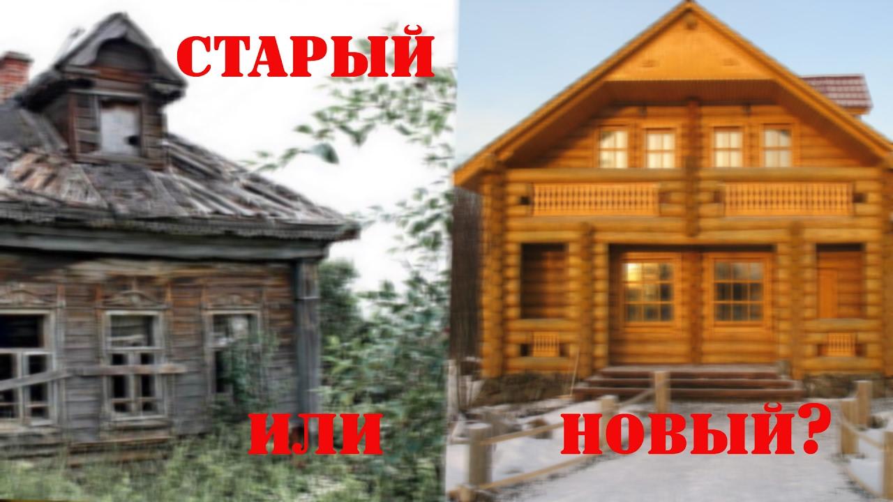 Casa varazze nel villaggio per acquistare