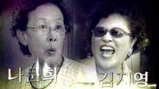 My Rosy Life (장밋빛 인생 - Jang-mit-bit In-saeng)