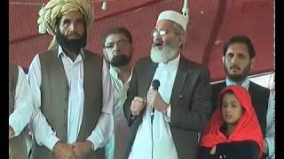 Siraj ul Haq with Naqeeb ullah mehsud's Father | Grand Qabail Jirga Protest at karachi