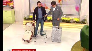 видео купити валізу