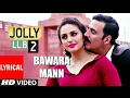 jolly llb 2 movie review/ jolly llb 2 torrent/download songs of jolly llb 2/ songs of jolly llb 2.