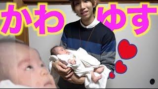 はじめしゃちょーと赤ちゃん。