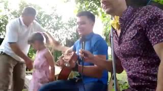 Свадебная песня для Юры и Алины от друзей.
