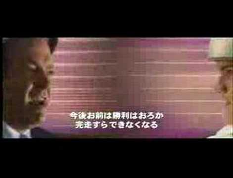 Speed Racer Japanese trailer