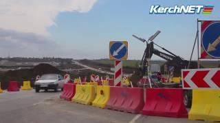 На 9 км трассы Керчь-Феодосия организовали реверс из-за прокладки коммуникаций
