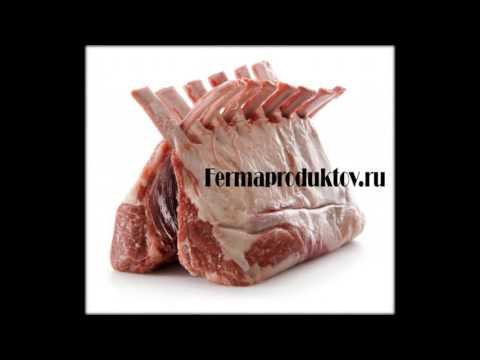 Запеченая свинина,говядина,баранина