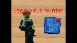 レゴ ウイルスハンター  lego Virus Hunter