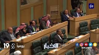 تأجيل إدراج مذكرة طرح الثقة على جدول أعمال مجلس النواب
