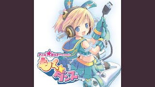Provided to YouTube by TuneCore Japan かえして!ニーソックス (『ら...