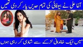 Sara Khan revealed Breakup Reasons with Agha Ali