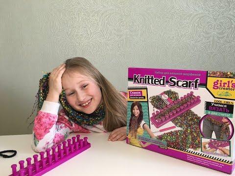 DIY Учимся вязать шарф / Knitted Scarf