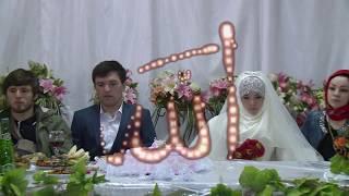 Дуа на свадьбе c Акнада