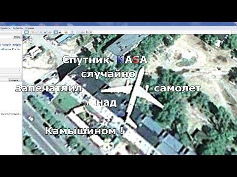Случайно запечатленный самолет над Камышином со спутника NASA