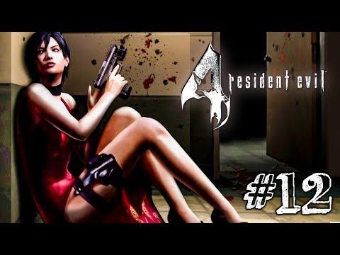 БЕСПОДОБНАЯ АДА ВОНГ! ► Resident Evil 4 Separate Ways Прохождение #12 ► ХОРРОР ИГРА