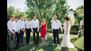 Ведущая на свадьбу Москва Светлана Пескова