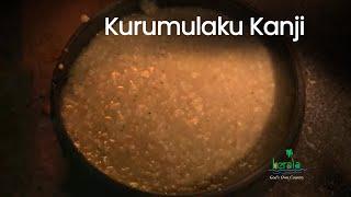Kurumulaku Kanji