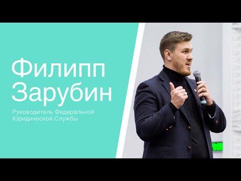 """Победитель 11 потока тренинг-игры """"10 Историй""""  Филипп Зарубин"""