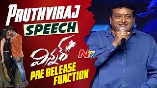 Comedian Prudhvi Speech @ Winner Movie Pre Release Function || Sai Dharam Tej, Rakul Preet