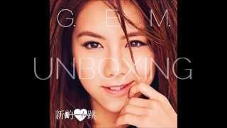 鄧紫棋 - 新的心跳 專輯開封 G.E.M. - HEARTBEAT ALBUM UNBOXING [HD]