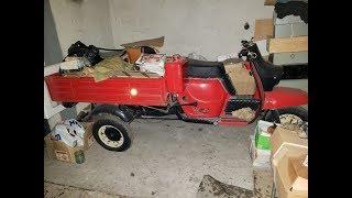 Трехколесная КАПСУЛА ВРЕМЕНИ (МУРАВЕЙ 1989 год) покупаем НОВЫЙ МУРАВЕЙ грузовой мотороллер из СССР
