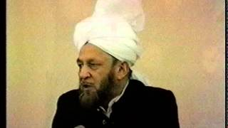 Urdu Khutba Juma on April 25, 1986 by Hazrat Mirza Tahir Ahmad