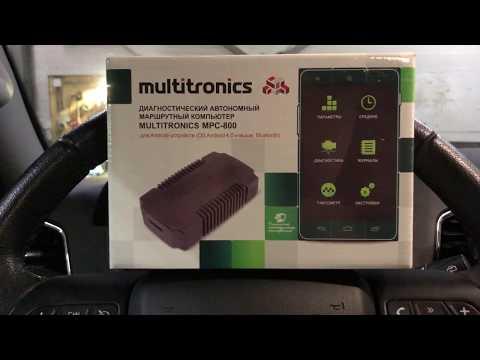 УАЗ Патриот 2019, бортовой компьютер Multitronics MPC-800
