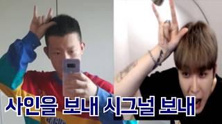 시그널보내 찌릿찌릿, 패평최초 판도라 2개각