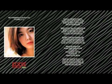 RIE TOMOSAKA (ともさかりえ) ▪ FUTARI (2人) Romanized Lyrics