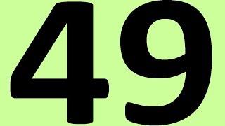 АНГЛИЙСКИЙ ЯЗЫК ДО АВТОМАТИЗМА ЧАСТЬ 2 УРОК 49 УРОКИ АНГЛИЙСКОГО ЯЗЫКА