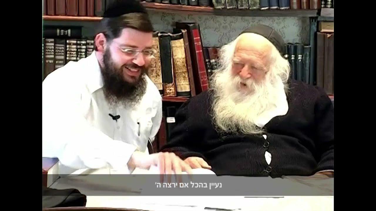 הרב חיים קנייבסקי מגלה באיזה ספרים הוא לומד ובאיזה דפוסים הוא משתמש Harav  Chaim Kanievsky - YouTube