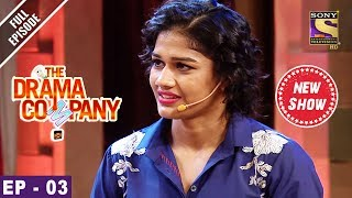 The Drama Company - Episode - 03 - 23rd July 2017