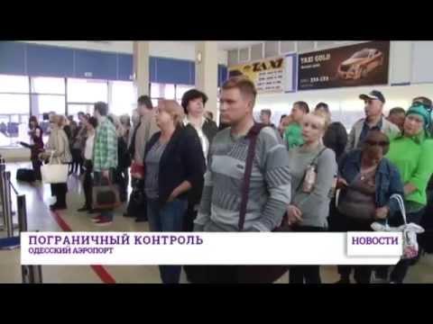 Одесские пограничники готовятся к туристическому сезону