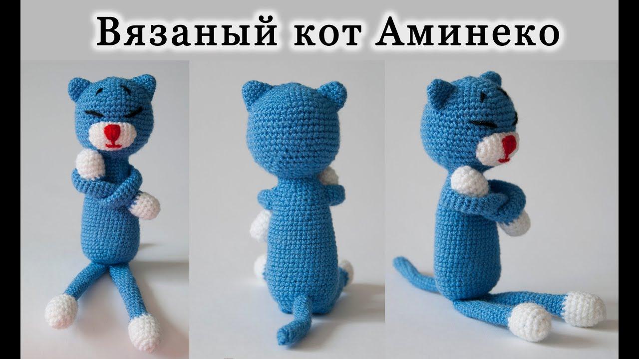 Как связать кота крючком схема фото 196