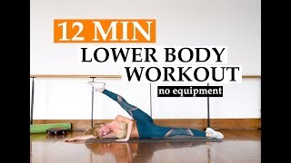 12 MIN LOWER BODY WORKOUT / TrainLikeaBallerina