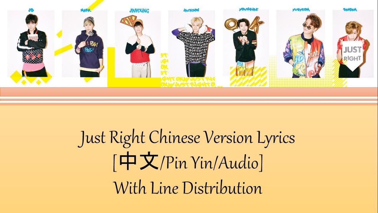 GOT7 - Just Right Chinese Version Lyrics [中文/Pin Yin/Line Distribution] - YouTube