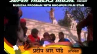 super tracks music chhath pooja
