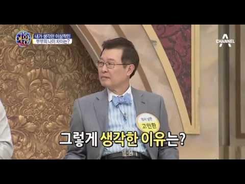 [예능]내조의 여왕_35회