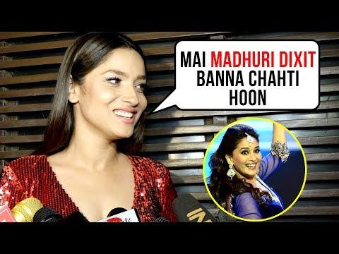 'Main Madhuri Dixit Banna Chahti Hoon' Says Ankita Lokhande