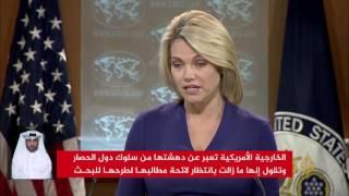 واشنطن تشكك في بواعث حصار دول خليجية لقطر