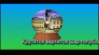 КРУТИТСЯ ВЕРТИТСЯ ШАР ГОЛУБОЙ MP3 СКАЧАТЬ БЕСПЛАТНО