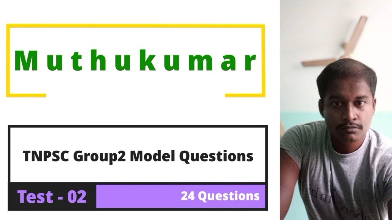 Test - 02 | TNPSC Group2 Model Questions - M u t h u k u m a r