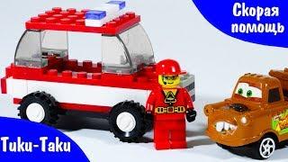 ✔ Видео для детей про машинки. Автомобиль Скорая помощь. Серия 9 ✔